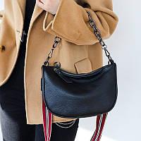 Кожаная женская сумка из натуральной кожи. Сумочка женская модная с цепочкой (черная)