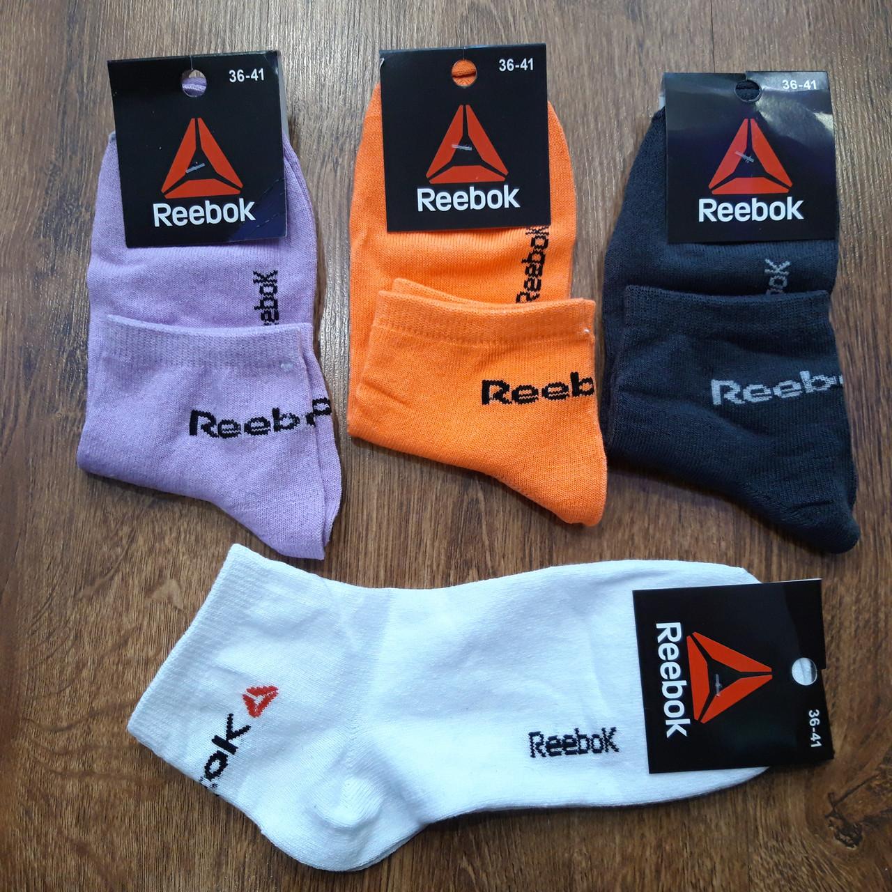 """Жіночі стрейч.шкарпетки в стилі""""Reebok A""""Туреччина(36-41),середні"""