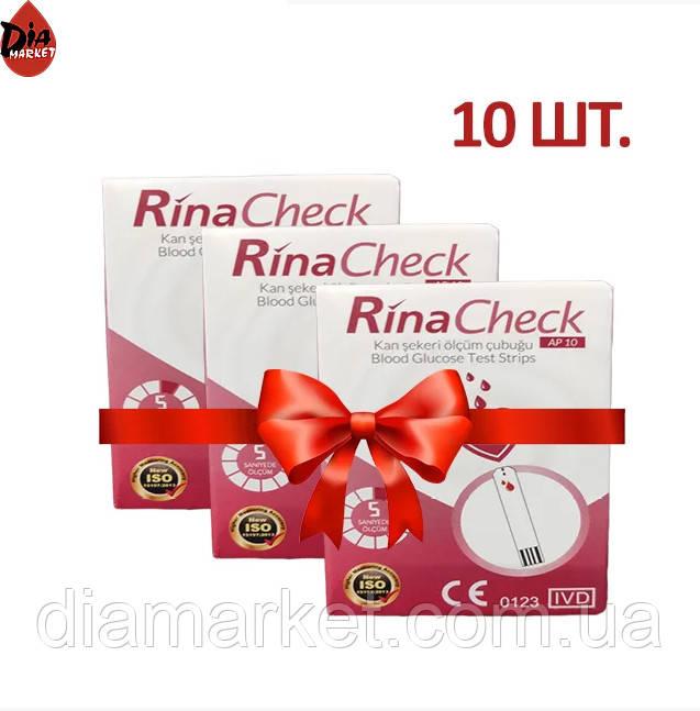 Тест-полоски Рина Чек ( Rina Check ) - 10 упаковок