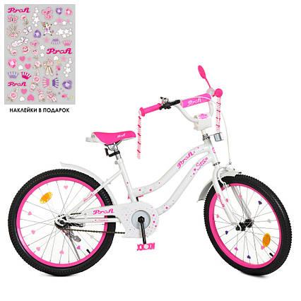 """Велосипед детский от 7 до 10 лет Profi Star Y2094 20"""" Белый"""