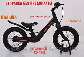 ✅ Магнезиевый велобіг від-Баланс Байк HAMMER 12-49G Чорний!