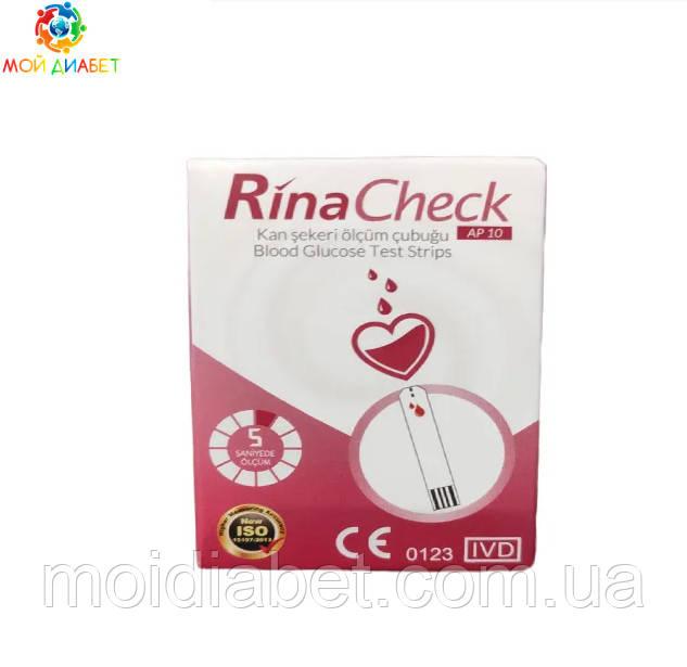 Тест-полоски Рина Чек ( Rina Check ) - 1 упаковка