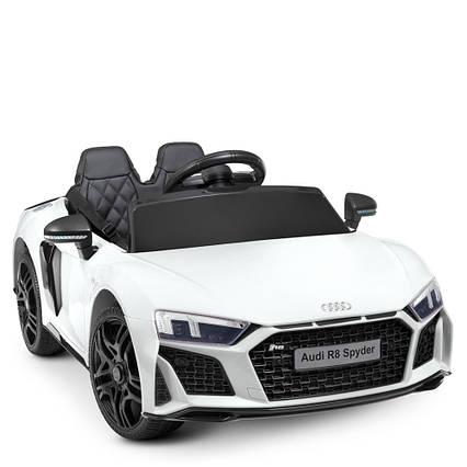 Детский электромобиль Audi M 4527EBLR-1 Белый