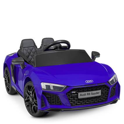 Детский электромобиль Audi M 4527EBLR-4 Фиолетовый