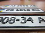 Брелок з номером вашого авто зроблений за допомогою  друкування 3D принтером, фото 2