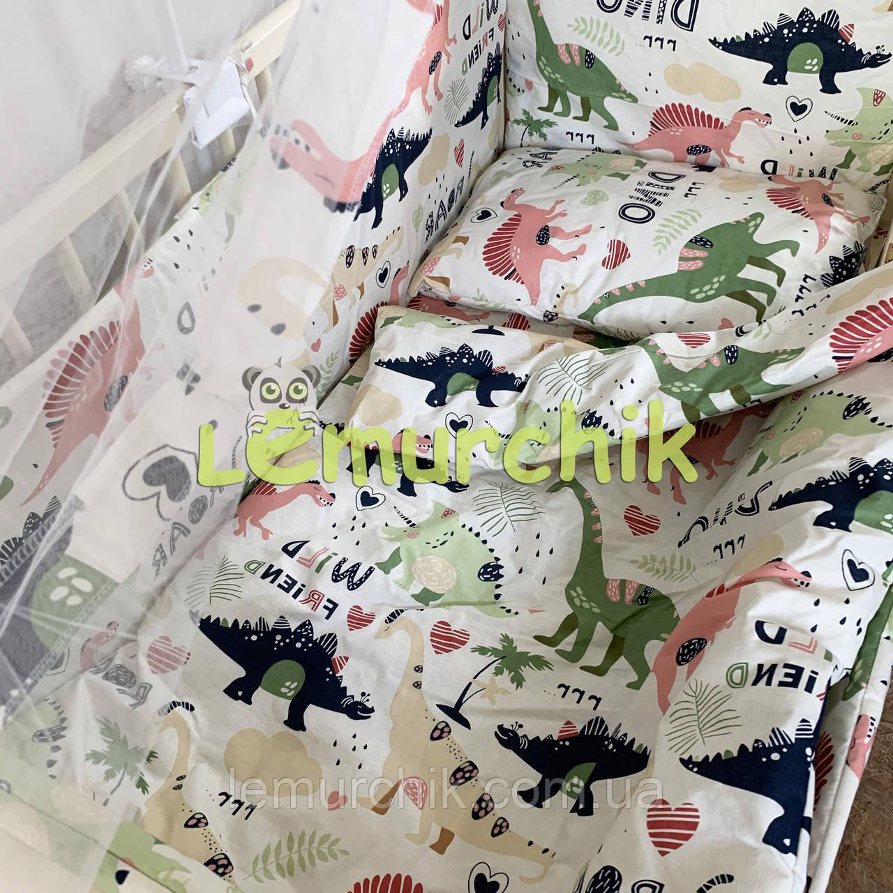 """Постельный набор в детскую кроватку (8 предметов) Premium """"Динозавры"""""""