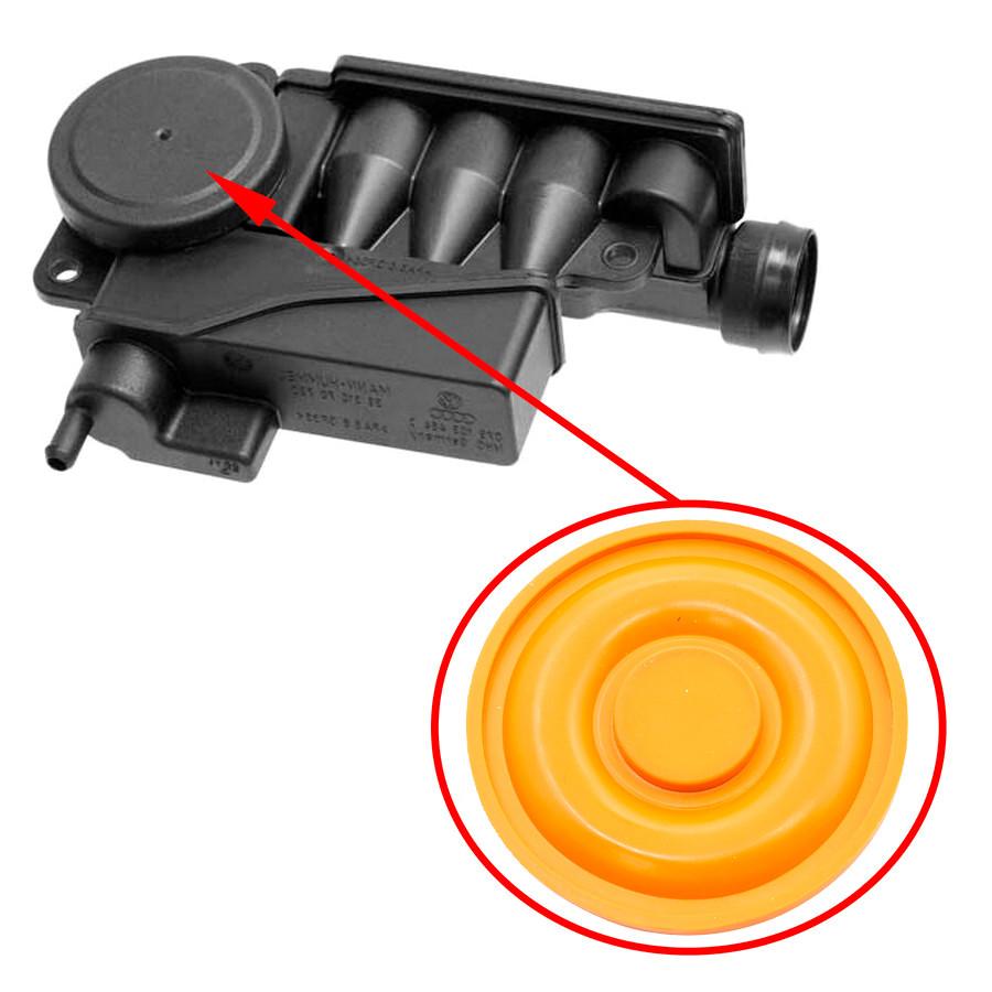 Мембрана маслоотделителя VAG 07C103464F, 079103464D (4.2L, 5.2L, 6.0L)