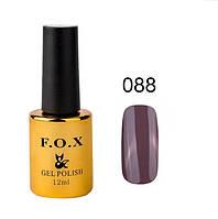 088 F.O.X gel-polish gold Pigment 12мл