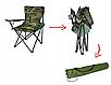 """Кресло складное для пикника и рыбалки """"Паук"""" ПОЛЬША, фото 3"""