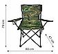 """Кресло складное для пикника и рыбалки """"Паук"""" ПОЛЬША, фото 5"""