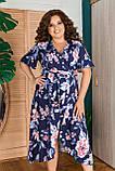 Жіноче плаття з квітковим принтом Розмір 50 52 54 56 58 60 62 64 В наявності 2 кольори, фото 6
