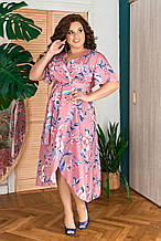 Женское платье с цветочным принтом Размер 50 52 54 56 58 60 62 64 В наличии 2 цвета