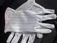 Антистатические перчатки для ремонта электроники