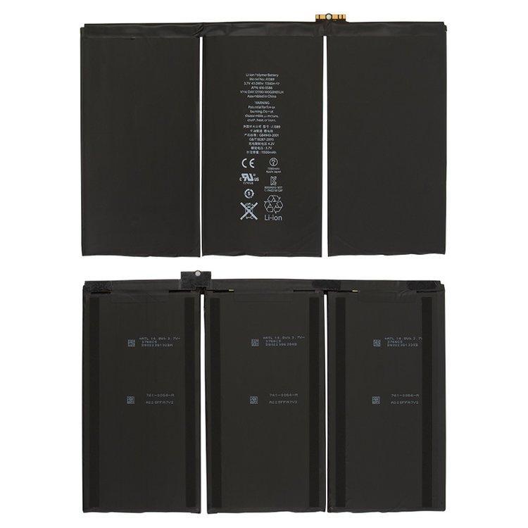 Батарея (Аккумулятор) для iPad 4 A1430 (11560 mAh) Оригинал