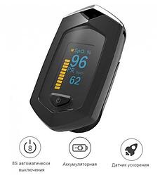 Пульсоксиметр пальчиковый для измерение кислорода в крови Boxym oSport Black