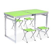 Усиленный стол туристический раскладной для пикника с 4 стульями Folding Table Зеленый