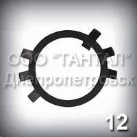 Шайба 12 ГОСТ 11872-89 стопорная многолапчатая