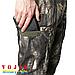 Костюм летний камуфляжный Stalker Poplin (Вечерний лес), фото 7