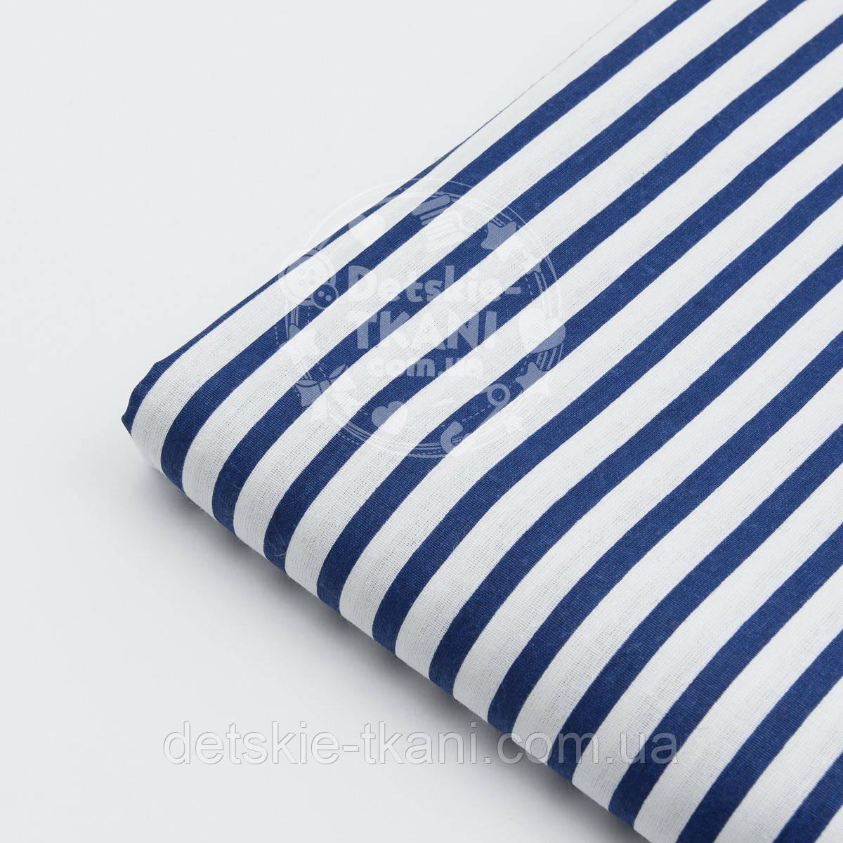 Клапоть тканини №124а з синьою смужкою 6 мм, розмір 38*45 см