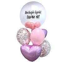 Шарики гелиевые на день рождения с шаром Баблс с надписью