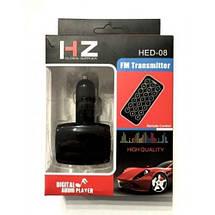 ФМ модулятор FM трансмітер авто MP3 MHZ HED08, фото 3