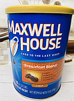 Молотый кофе Maxwell House Breakfast Blend