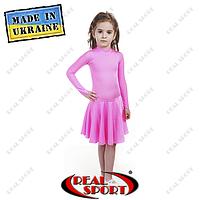 Платье рейтинговое, бейсик П849 розовый