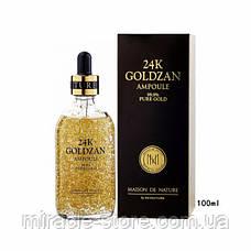 Антивозрастная сыворотка для лица с пептидами и экстрактом золота 24K GoldZan для всех типов кожи 100 мл, фото 3