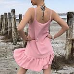 Женский сарафан летний короткий с открытыми плечами и воланом (Норма), фото 3