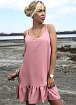 Женский сарафан летний короткий с открытыми плечами и воланом (Норма), фото 4