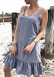 Женский сарафан летний короткий с открытыми плечами и воланом (Норма), фото 7