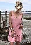 Жіночий сарафан літній короткий з відкритими плечима і воланом (Норма), фото 2