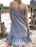 Жіночий сарафан літній короткий з відкритими плечима і воланом (Норма), фото 8