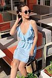 Жіноче літнє плаття з імітацією запаху на бретелях (Норма), фото 7