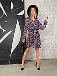 Жіноче трендові весняна сукня в квітковий принт (Норма), фото 5