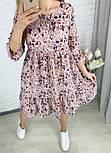 Жіноче ніжна шифонова сукня вільного крою в квітковий принт (Норма і батал), фото 5