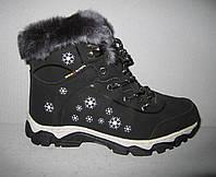 Кроссовки женские зима р36-23см