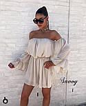 Женское нежное шифоновое платье с открытыми плечами в расцветках (Норма), фото 3