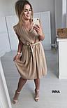 Женское нежное платье из софта с поясом (Норма и батал), фото 2