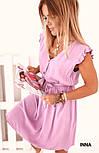 Женское нежное платье из софта с поясом (Норма и батал), фото 7