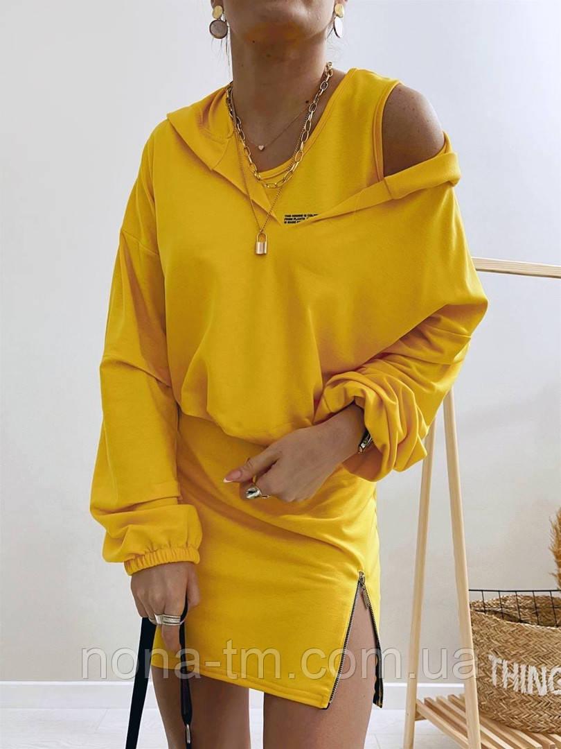 Жіноче стильне плаття-двійка у наборі з кофтою (Норма)