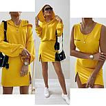 Жіноче стильне плаття-двійка у наборі з кофтою (Норма), фото 5