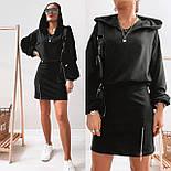 Жіноче стильне плаття-двійка у наборі з кофтою (Норма), фото 6