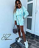 Женский стильный плюшевый костюм-тройка с шортами (Норма), фото 7