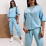 Женский ультрамодный спортивный костюм с наружными швами и штанами на манжетах (Норма и батал), фото 9