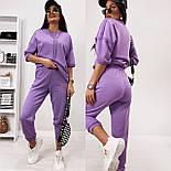 Женский ультрамодный спортивный костюм с наружными швами и штанами на манжетах (Норма и батал), фото 2
