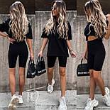 Женский стильный спортивный костюм с футболкой и велосипедками (Норма), фото 3