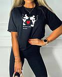 Стильний жіночий костюм з футболкою і велосипедками (Норма), фото 4