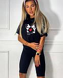 Стильний жіночий костюм з футболкою і велосипедками (Норма), фото 10