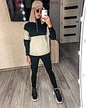 Жіночий костюм стильний двоколірний з лампасами (Норма), фото 4